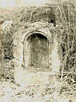 Stav památky v listopadu 1981