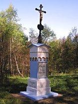 Jarischův kříž - duben 2007