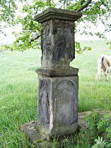 Stav památky před opravou, 10.5.2003