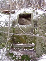 Felsennische vor der Reparatur, 14. Februar 2004