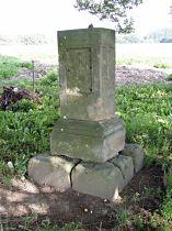 Stav kříže před opravou, 10.8.2005